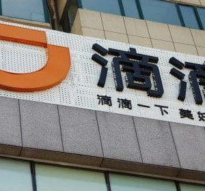 Didi Set to Make US Stock Market Debut, Files for IPO