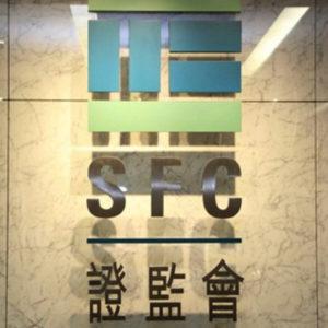 Hong Kong Regulator Warns About Unregulated Cryptocurrency Platforms and Binance