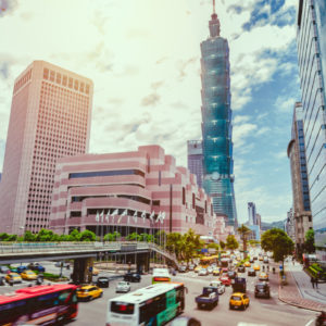 14 Suspects Arrested in Taiwan Over Cryptocurrency Investment Scam