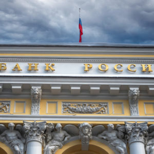 Bank of Russia to 'Slow Down' Payments to Crypto Exchanges, Curb Russians' Impulsive Investments