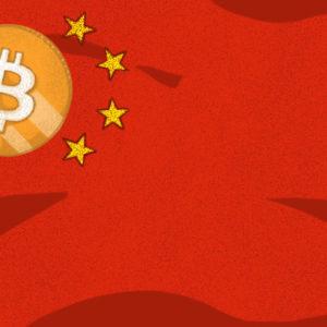 China Has 145 Bitcoin Nodes Online