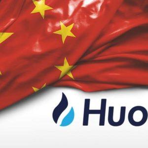 Huobi Will Not Serve Chinese Users