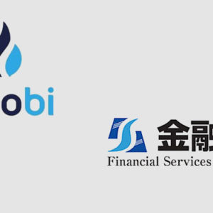 Crypto exchange Huobi Japan approved to offer derivatives trading