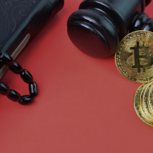 Islamic Organization in Indonesia Issues Fatwa Against Cryptocurrency