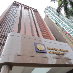 Singapore Grants Crypto Licenses to DBS and Independent Reserve